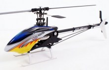 helico-kds-450--qs